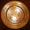 Thumbnail image for Half-Price: Hand-Carved Five Solas Plate!
